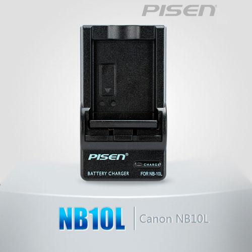 Sạc Pisen NB10L (chính hãng)