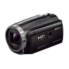 Máy quay HDR-PJ675