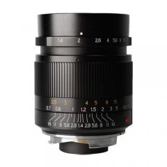 7Artisans 28mm f/1.4 FE-Plus
