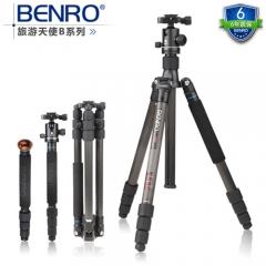BENRO C2682TB1 Travel (chính hãng)