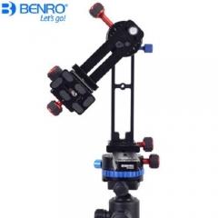 Bộ đầu bi đa năng hiệu Benro-MPC30