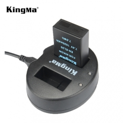 Bộ pin sạc Kingma EN-EL20 for Nikon