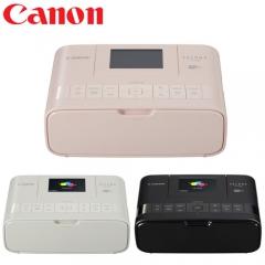 Canon SELPHY CP1200 (chính hãng)