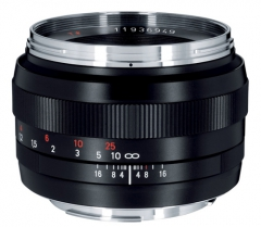 Carl Zeiss 50mm f/1.4 planar for Canon