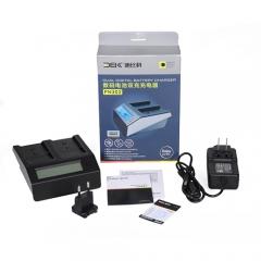 DBK PN302 Dual Channel Digital Battery for Sony NP-F970