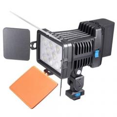 Đèn chiếu sáng LED 5080 Professional