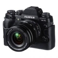 Fujifilm Leather Case BLC-X-T1 (chính hãng)