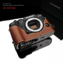 Gariz Halfcase Fujifilm X-T1 (Brown - chính hãng)
