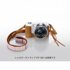 Halfcase Sony A5000 A5100 (chính hãng)