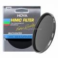 Hoya HMC ND8 67mm (chính hãng)