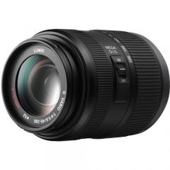 Lumix G Vario 45-200mm f/4-5.6 OIS