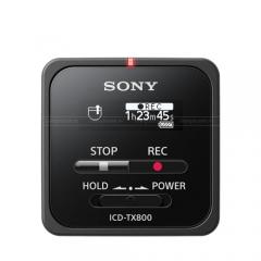 Máy ghi âm kỹ thuật số dòng TX TX800