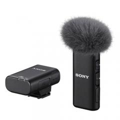 Micro không dây Sony ECM-W2BT