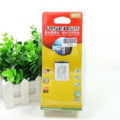 Pin Pisen BX1 dùng cho máy ảnh Sony (chính hãng)