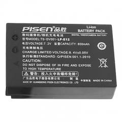 Pin Pisen LP-E12 for Canon EOS-M/ EF-M