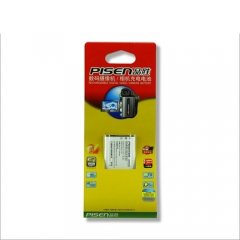 Pin Pisen NP-BG1 (chính hãng)