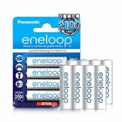 Pin sạc AA Eneloop 2000mAh (chính hãng)
