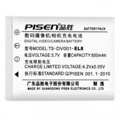 Pin sạc Pisen EL8 (chính hãng)