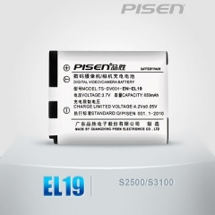 Pin sạc Pisen EN-EL19 for S3100, S3300, S4100, S4300