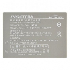 Pin sạc Pisen NB10L for SX40, SX50, G15, G16, G1X