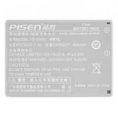Pin sạc Pisen NB7L for Canon G10, G11, G12