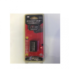 Pin Sanger for Panasonic BMB9E