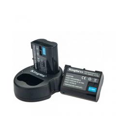 Pin và Sạc KingMa EN-EL15 for Nikon D600/D800/D800E/D7000/V1/D750/D810