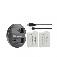 Pin và sạc Kingma Lp-E8 cho Canon 550D 600D 700D