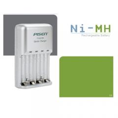 Sạc Pin Ni-MH AA/AAA Pisen (chính hãng)