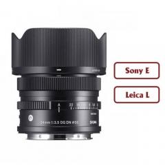 Sigma 24mm f/2 DG DN Contemporary