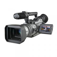 Sony Handycam DCR-VX2000