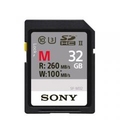 Thẻ nhớ Sony 32GB M Series UHS-II SDHC  260MB/s