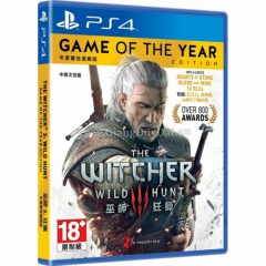 The Witcher 3: Wild Hunt Complete Edition (chính hãng)