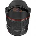 Canon EF 14mm f2.8L II USM 2