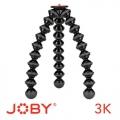 Chân nhện Joby 3K