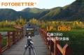L-plate for Nikon D850 3