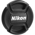 Nikon AF-S DX 55-200mm f4-5.6G VR 5