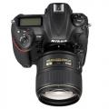 Nikon AF-S NIKKOR 105mm f/1.4E ED 2