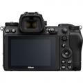 Nikon Z7 mark II 2