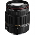 Sigma 18-200mm f3.5-6.3 DC Macro OS HSM for Nikon 2