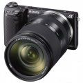 Sony 18-200mm f/3.5-6.3 OSS LE 5