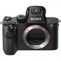 Sony Alpha A7r Mark II