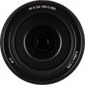 Sony FE 24-105mm f/4 G OSS 5