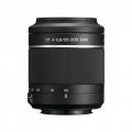 Sony SAL 55-200mm f/4 - 5.6